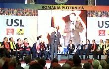 romania puternica1