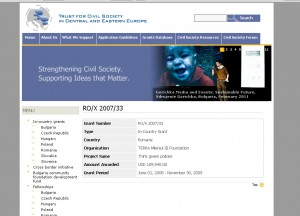 terra mileniul ll 109 940 USD