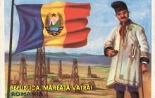 republica mareata vatrajpg